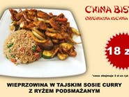 Wieprzowina w tajskim sosie curry (Pork in thai curry)