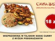 Wieprzowina w tajskim sosie curry (Pork in thai curry)