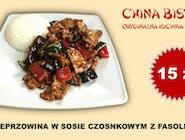 Wieprzowina sosie czosnkowym z fasolką (Pork in garlic sauce)