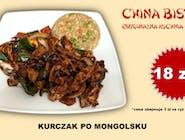 Kurczak po mongolsku(mogolian chicken)