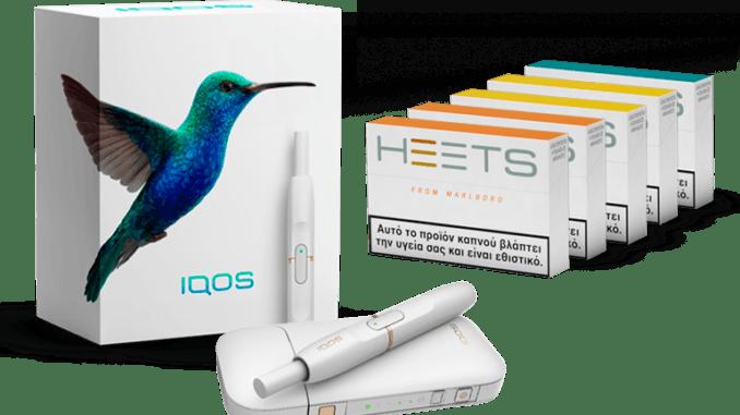 IQOS náplně HEETS