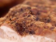 Karmelizowany boczek