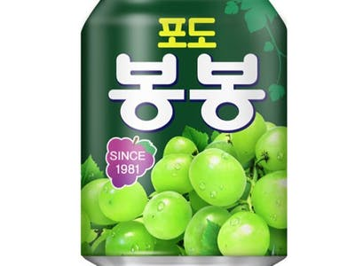 BONGBONG grape