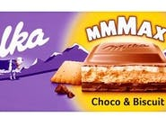Milka Choco & Biscuit 300g