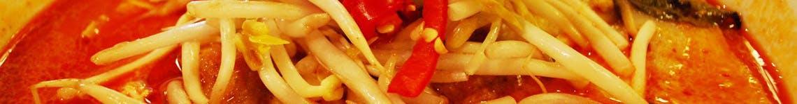 Curry czerwony (ostre)