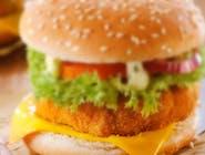 Praski Burger
