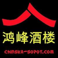 Restauracja Chinska Liu